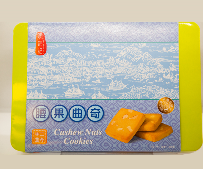Oh Kam Kei Cashew Cookie Tin 380g