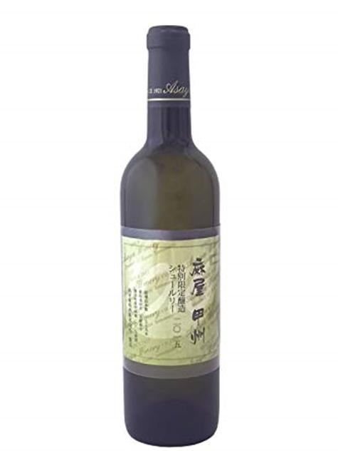 麻屋 甲洲特別限定釀造酒