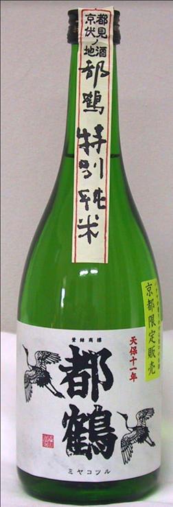 山田錦・純米 純米酒