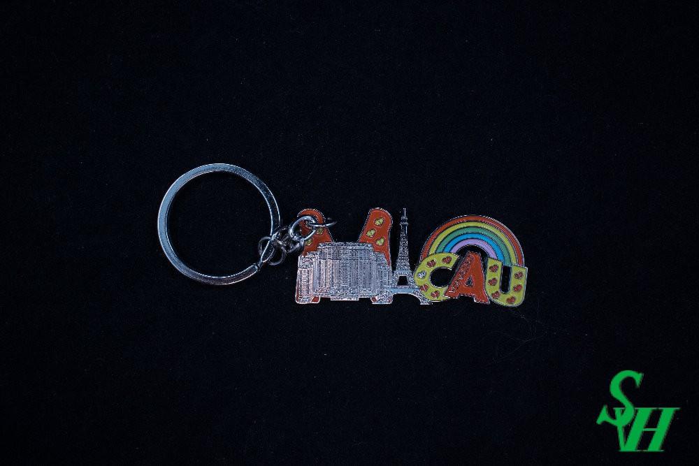 NO. 02010019 金屬鎖匙扣 -  MACAU主題款: 巴黎人