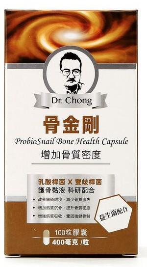 Dr‧Chong 骨金剛
