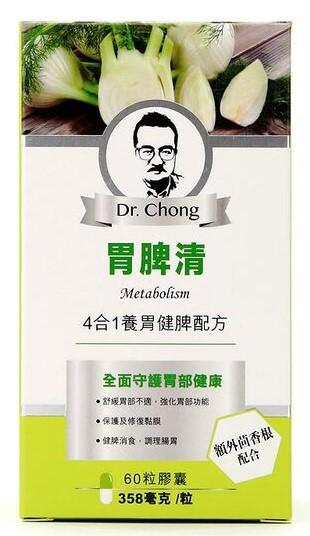 Dr‧Chong 胃脾清