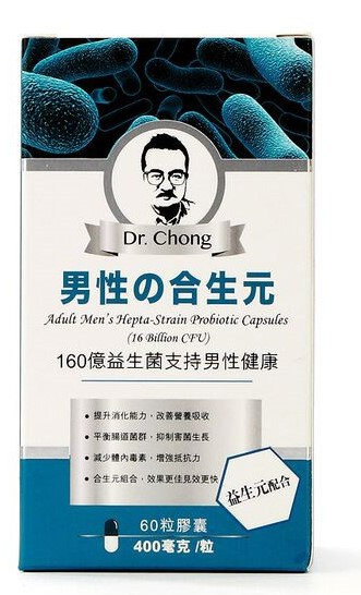 Dr‧Chong 男性之合生元