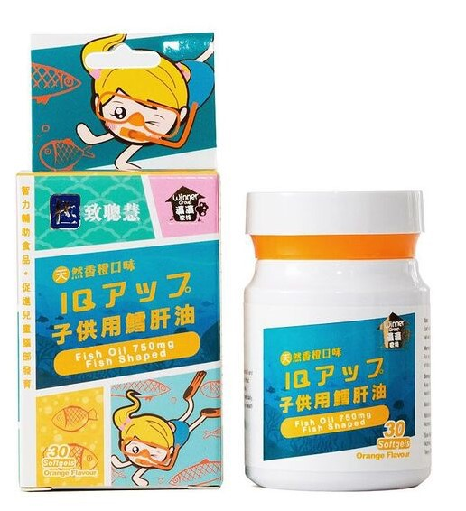 瀛瀛家族 智高兒童魚油丸30s