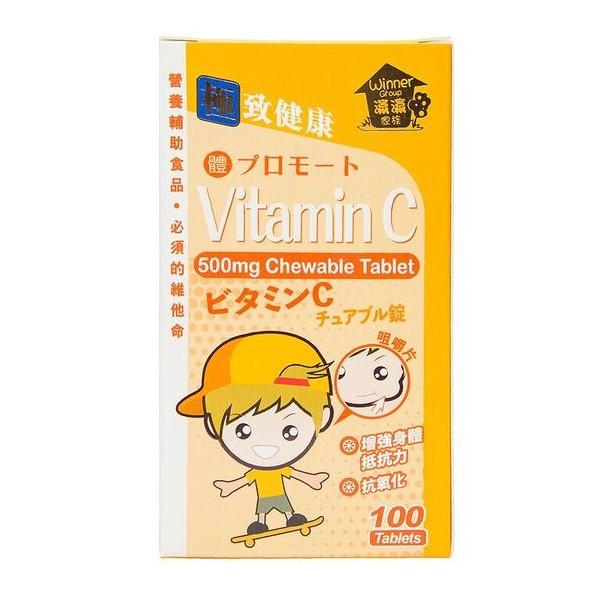 瀛瀛家族Vitamin C  咀嚼片