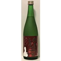 綾音 - 純米吟醸酒