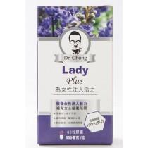 Dr‧Chong Lady Plus