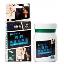 瀛瀛家族 男士綜合營養素30S