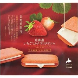 北見鈴木製菓 - 草莓牛奶蘭朵夏(6枚入)