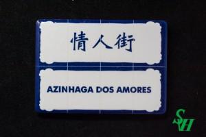 NO. 11060012 瓷片磁石貼 - 情人街