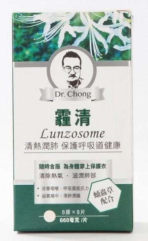 Dr‧Chong  霾清