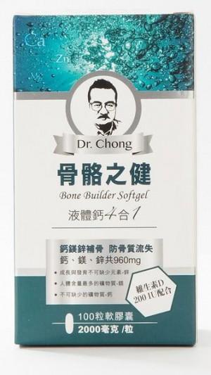Dr‧Chong 骨骼之健