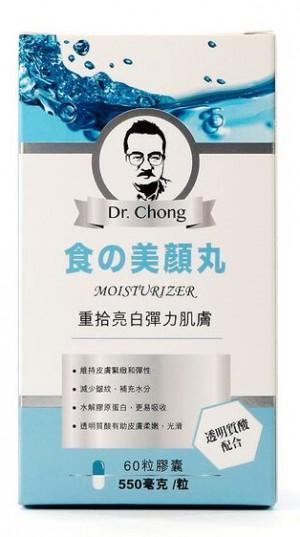 Dr‧Chong 食之美顔丸