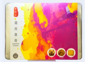 澳錦記錦尚曲奇568克