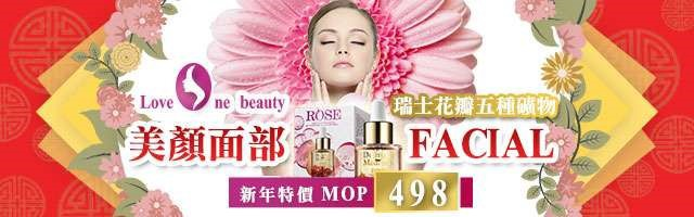 Rose deep hydration face oil Facial Treatment