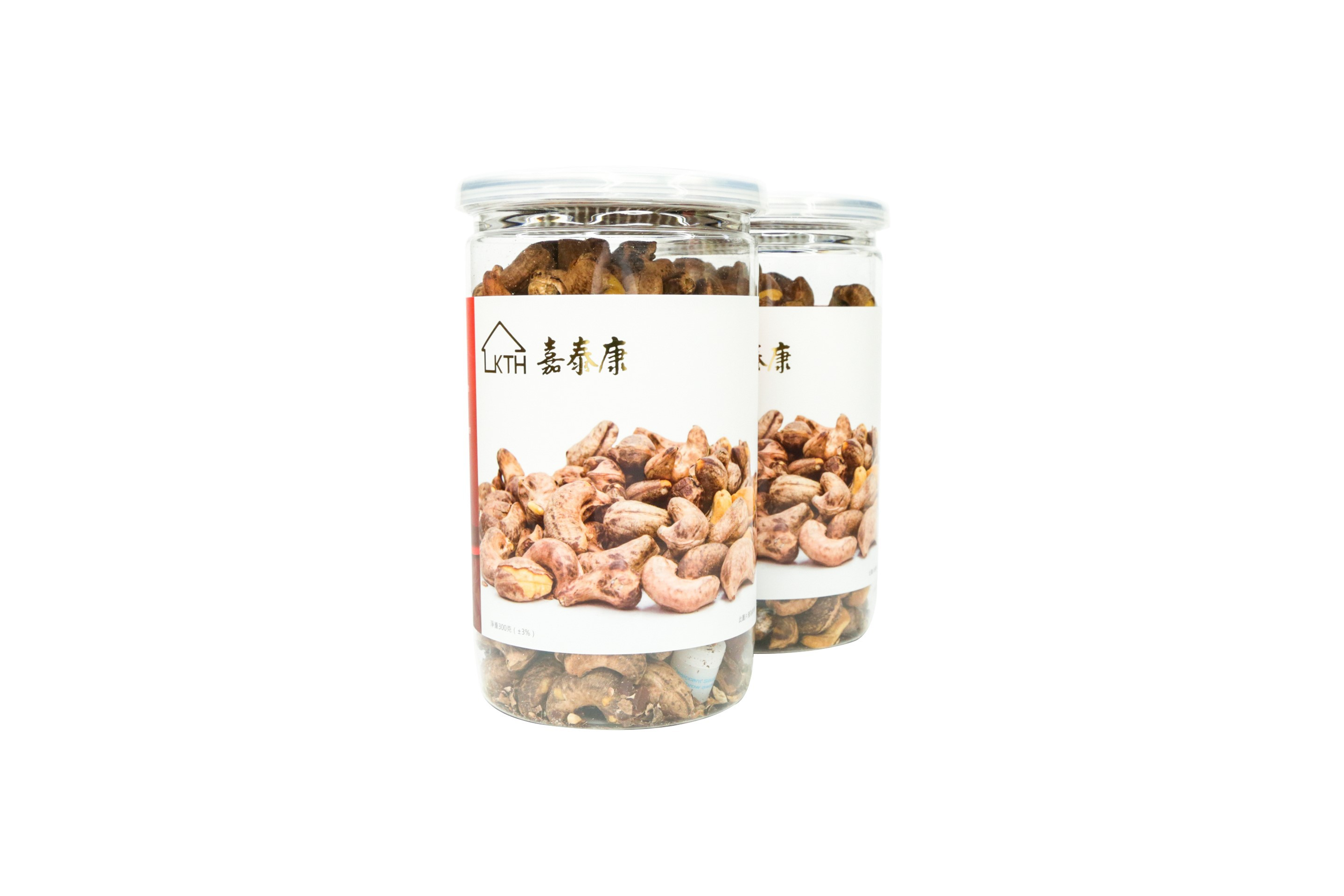 Select Roasted Cashews