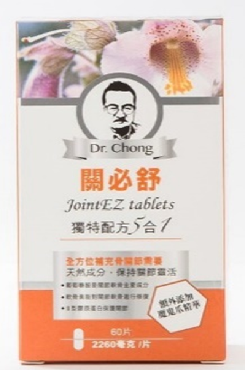 Dr‧Chong JointEZ tablets
