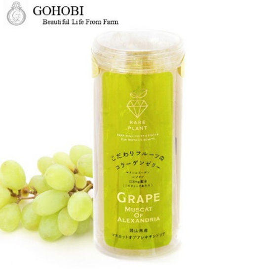 GOHOBI Fruit Collagen Jelly - Muscat with Grapes