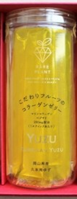 GOHOBI Fruit Collagen
