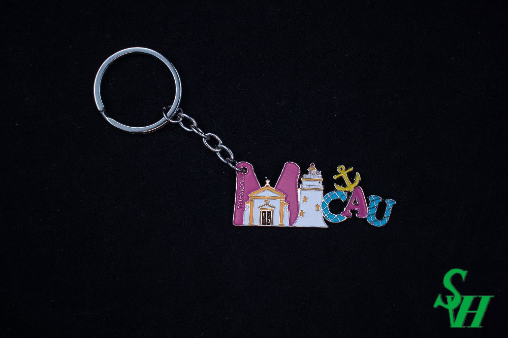 NO. 02010020 Metal Key Ring - Light House