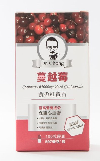 Dr‧Chong Cranberry 65000mg Hard Gel Capsule