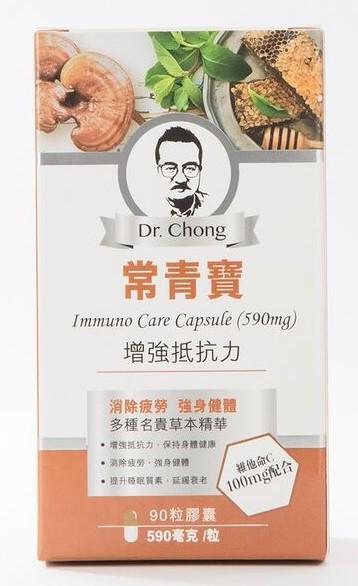 Dr‧Chong Immuno Care Capsule(590mg)