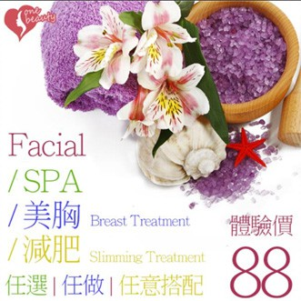 Facial/ Spa/ Breast Treatment/ Slimming Treatment (select one of the above treatment)