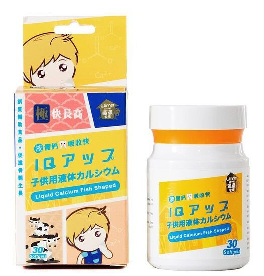 WinnerGroup  Fish Oil with Shaped with Calcium Soft Capsule