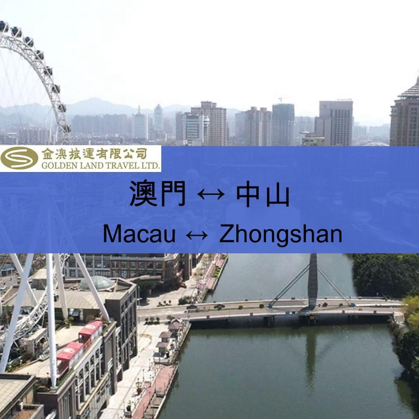 Macau- Zhongshan