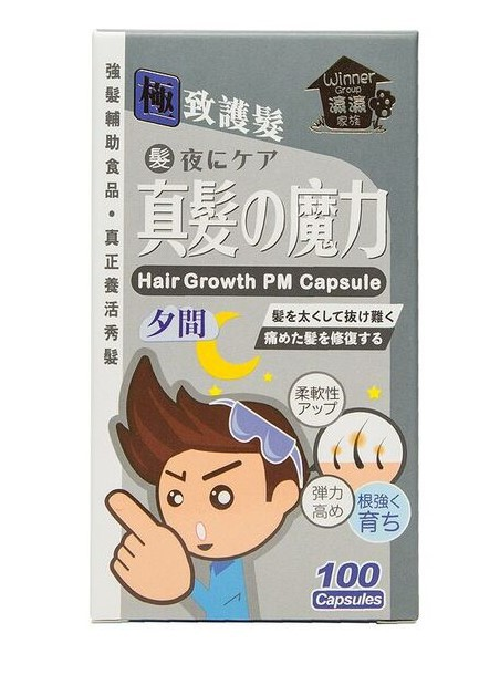 WinnerGroup Health Growth PM Capsule