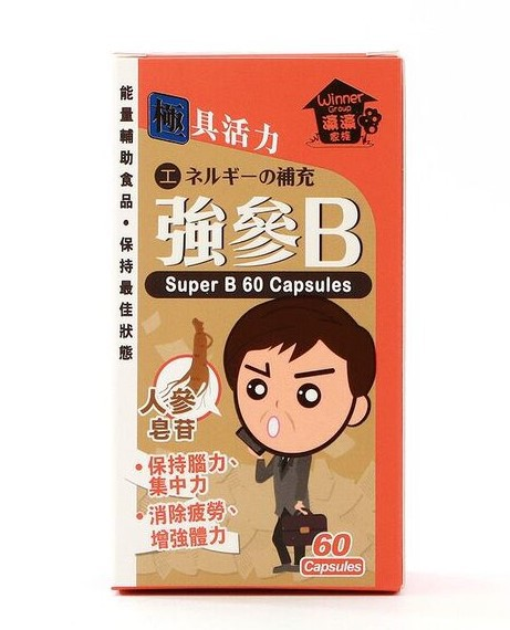 WinnerGroup Super B 60 Capsules