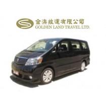 Macau Car Hire (Toyota Alphard/ Vellfire)