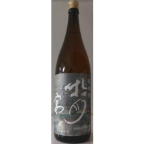 指月の宴Special pure rice wine