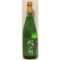 绫小町 - Pure rice 吟醸