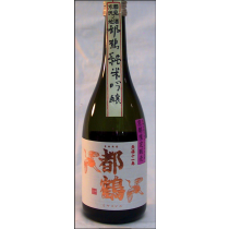Wish, pure rice bran - pure rice wine