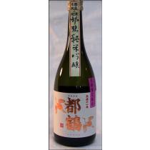 Wish, pure rice bran - pure rice wine