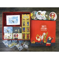 Chinese New Year Limited Gift Set