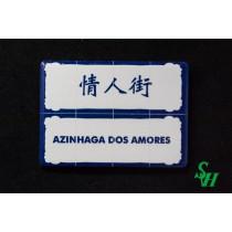 NO. 11060012 Tile Magnet Sticker - AZINHAGA DOS AMORES