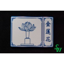 NO. 11060025 Tile Magnet Sticker - Golden Lotus