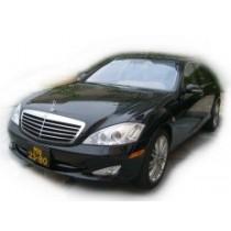 Macau Car Hire (M. Benz S320/S350/ S550)