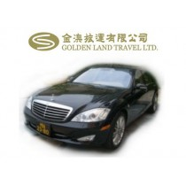Macau Car Hire (M. Benz S320/S350/ S550)