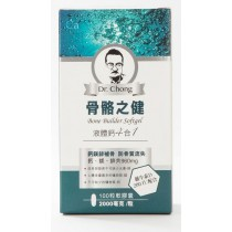 Dr‧Chong Bone Builder Softgel