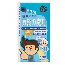 WinnerGroup Health Growth AM Capsule