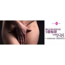 Female intimate area Treatment