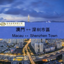 Macau - Shenzhen Town