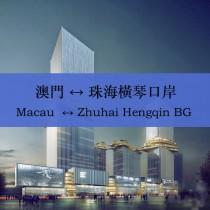 Macau- ZhuHai Hengqin BG