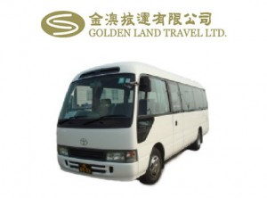 Macau Car Hire (20-Seater Coach)