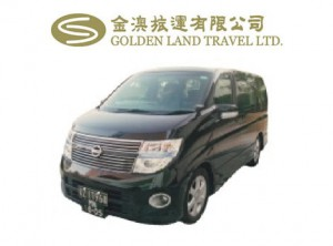 Macau Car Hire (Nissan Elgrand)