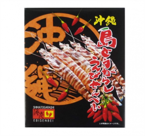 Okinawa Shrimp Cake 18pcs