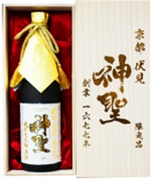 Sacred Yamada - Gold Edition